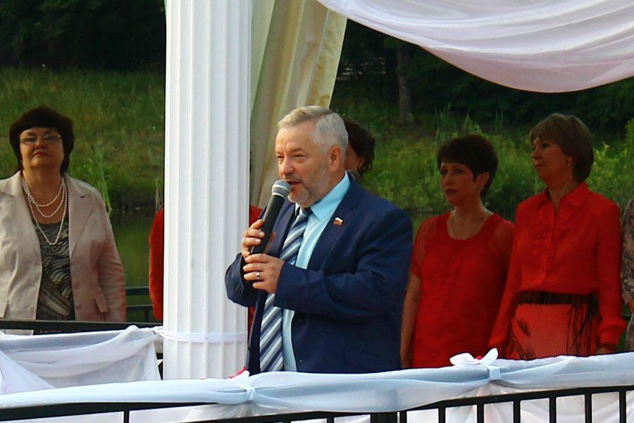 Oscar in Voronezh