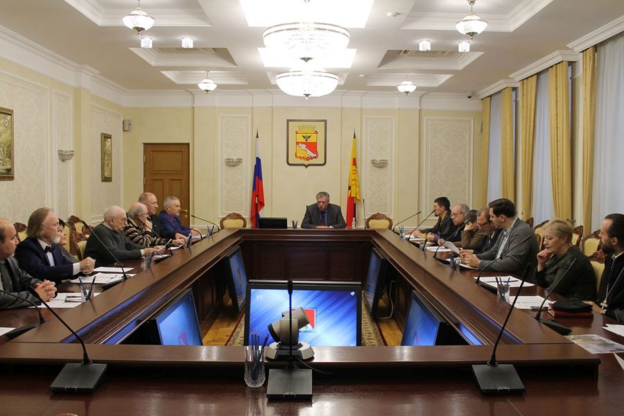 First meeting of Cultural Heritage Commission