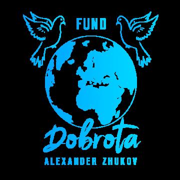 """""""DOBROTA"""" FUND"""