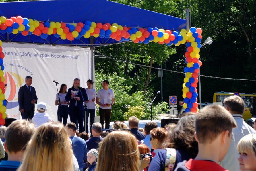 Фонд «Доброта» принял участие в фестивале «Добрый край Воронежский»