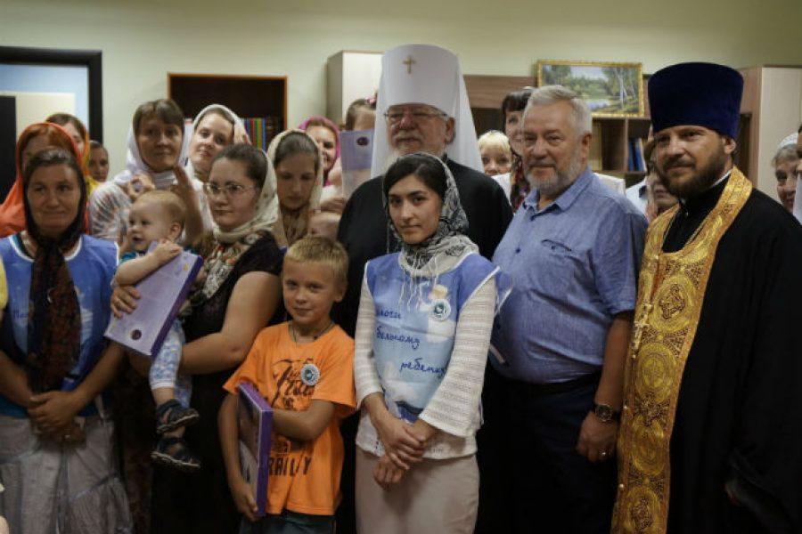 Митрополит Сергий освятил воронежский Дом мамы, курируемый Фондом «Доброта»
