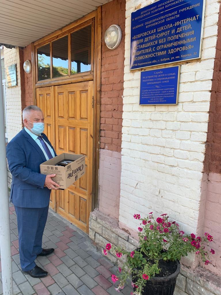 Помощь Бобровской школе-интернат